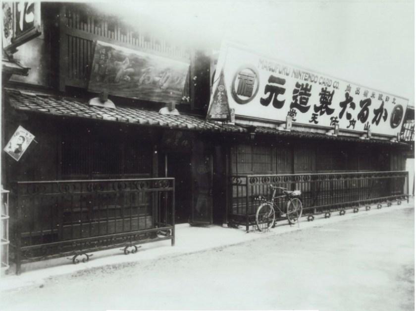 Sede original de Nintendo en Kyoto 1889