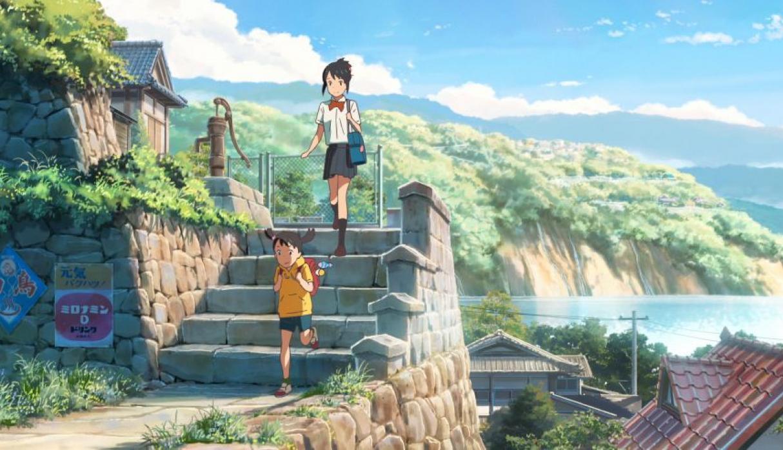 your name las mejores películas anime