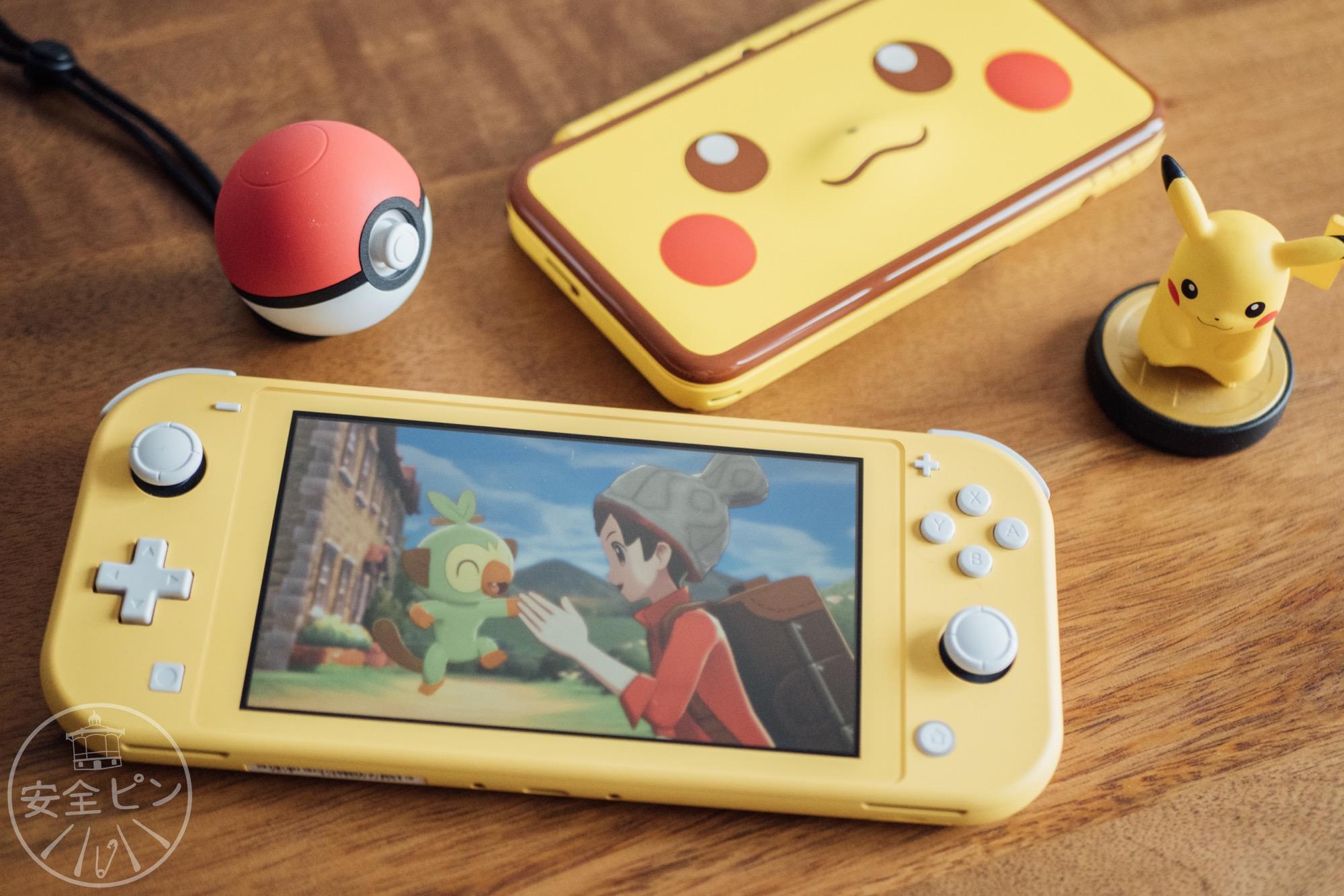 Los mejores juegos de Nintendo switch lite Pokémon Espada Escudo