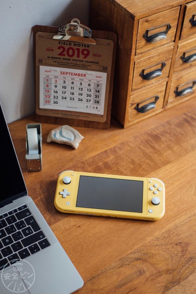 Nintendo Switch Lite Amarilla