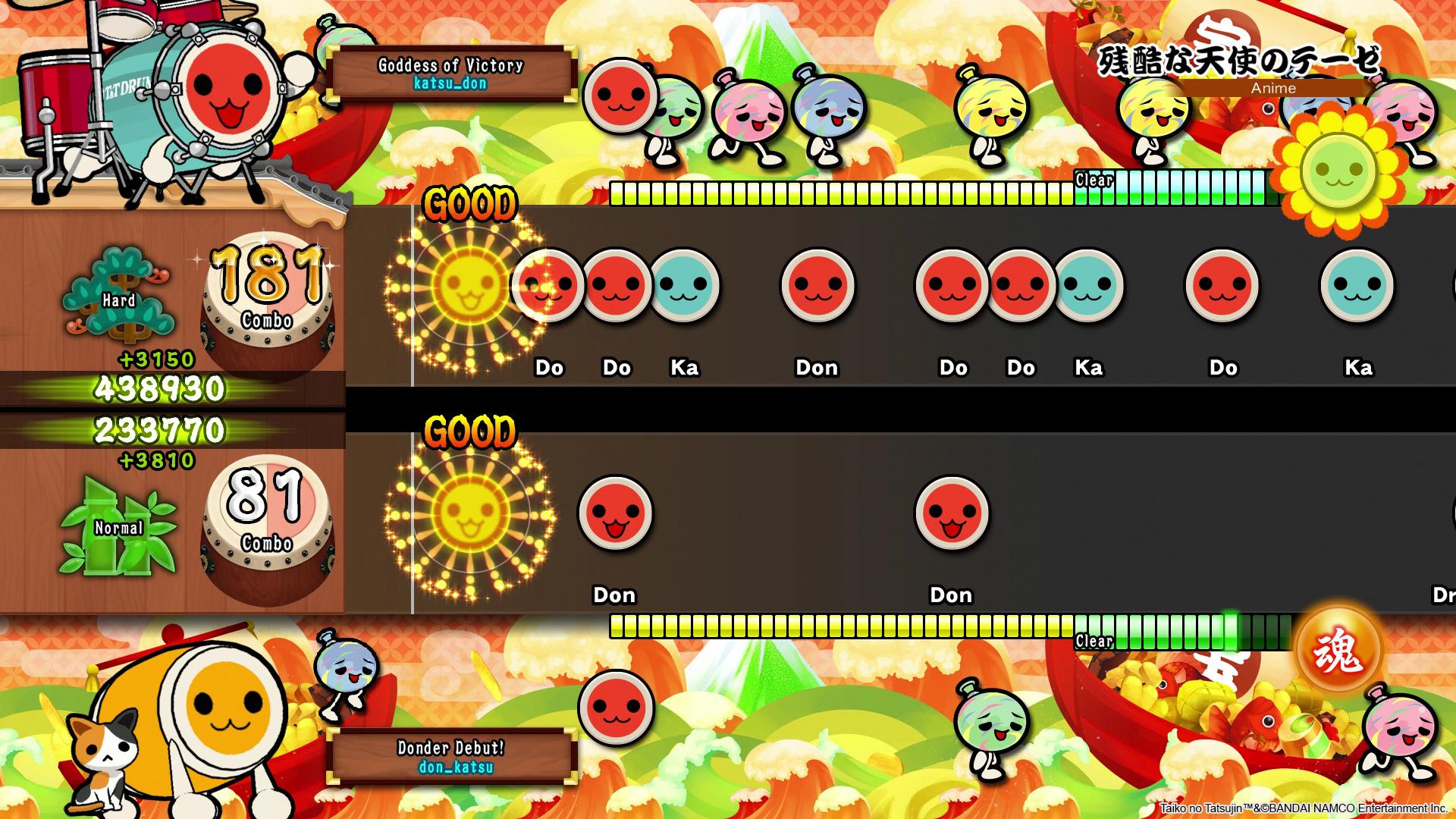 Taiko No Tatsujin los mejores videojuegos con multijugador local