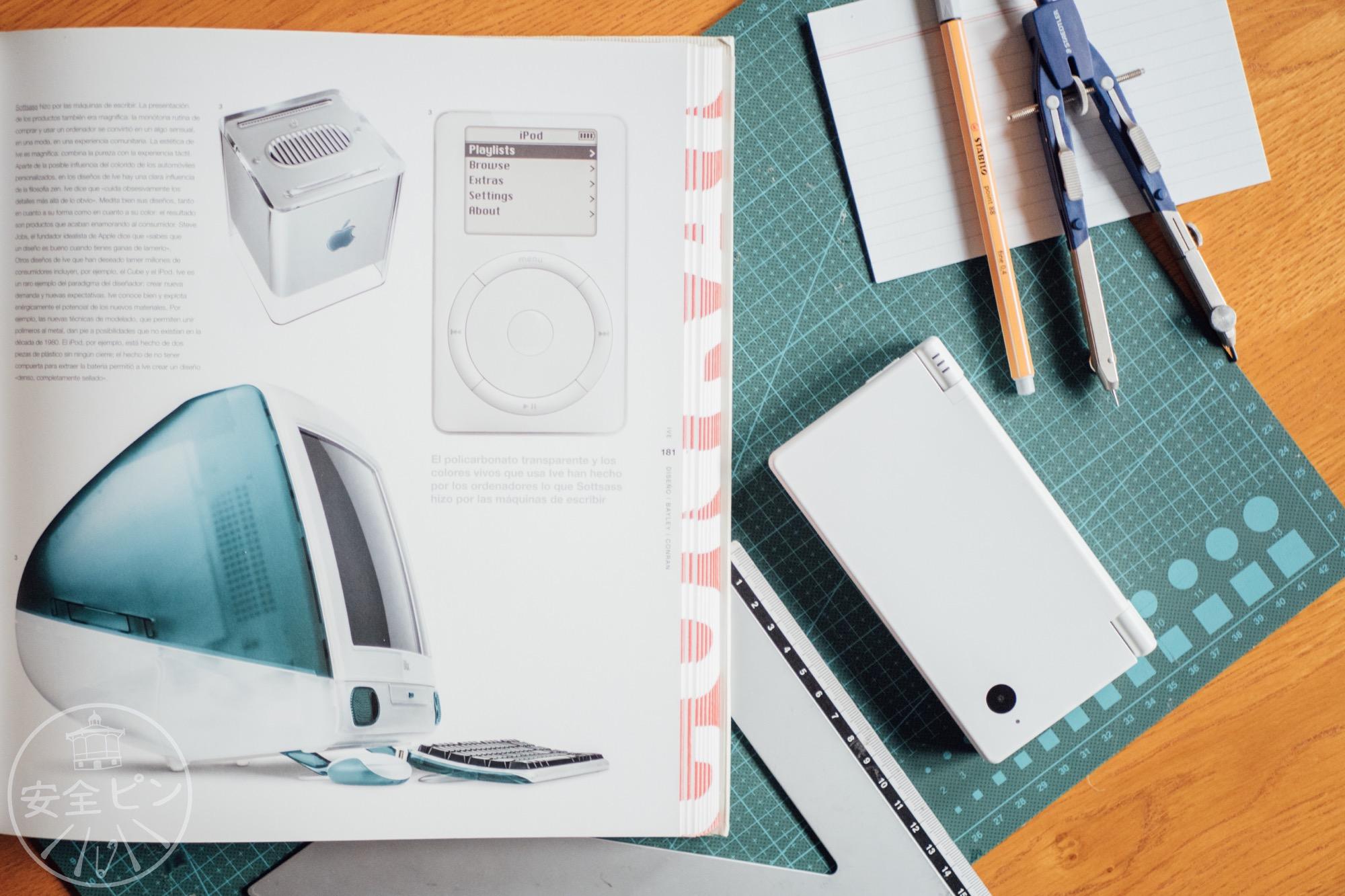Nintendo DS DSi Lite Blanca