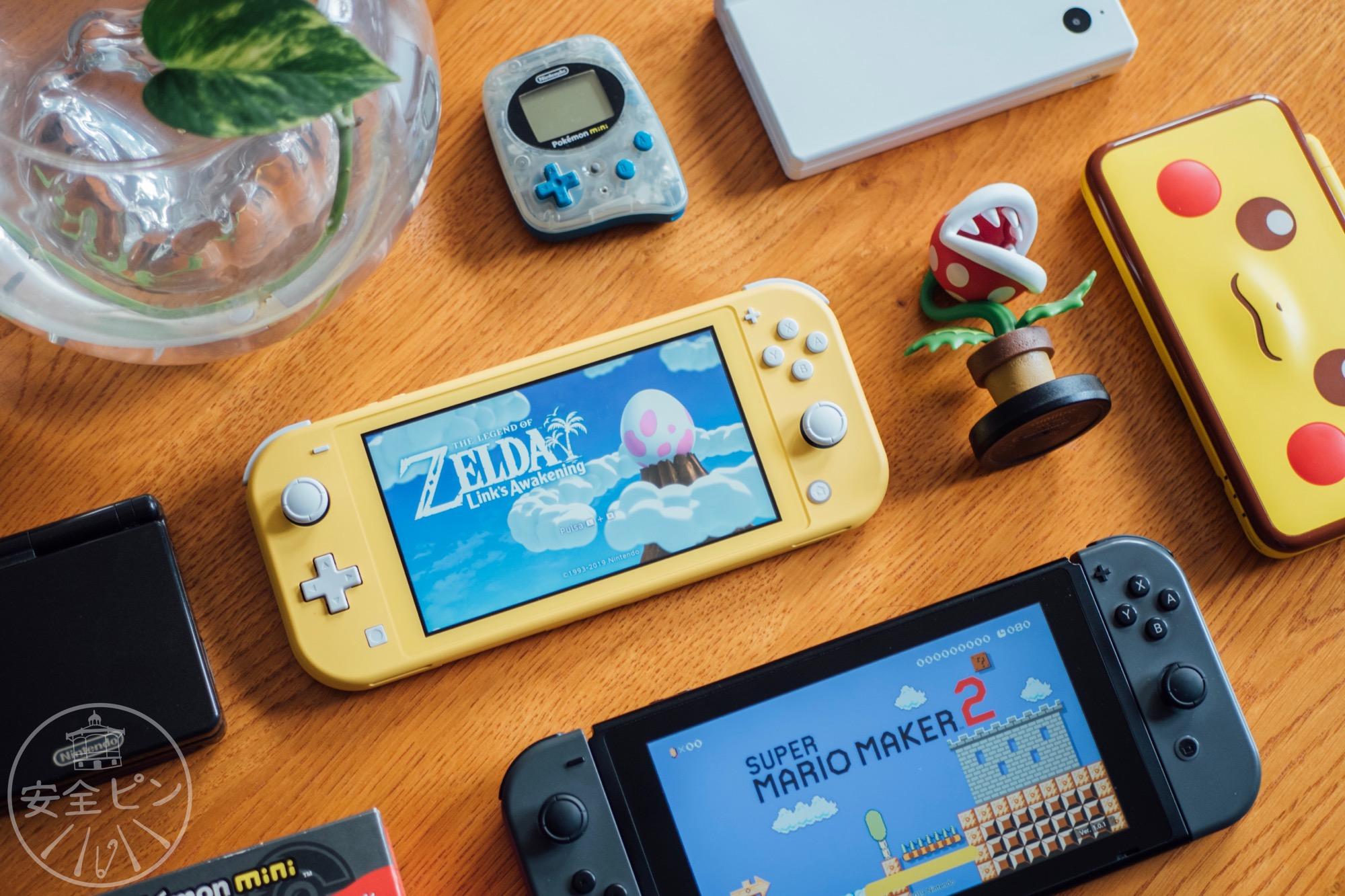 merece la pena la Nintendo Switch Lite amarilla